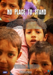 No_Place_to_Stand_-_Poster_EN
