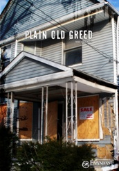 Plain_Old_Greed_-_Poster_EN
