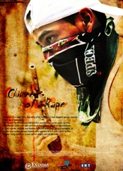 children_of_a_rape_-_Poster_EN