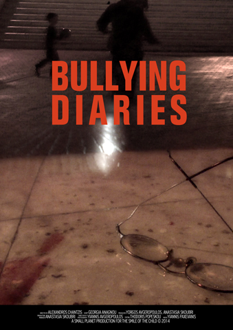 Bullying_Diaries_DVD_Front_EN_web
