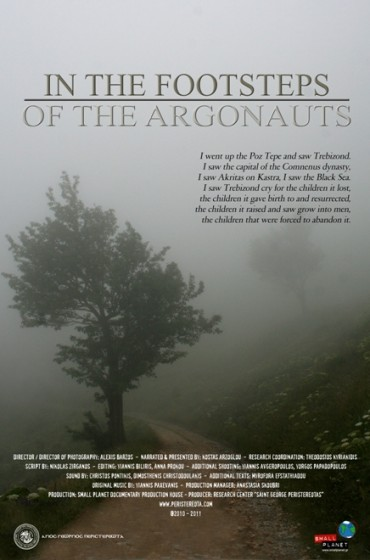 In_the_Footsteps_of_the_Argonauts_Poster_WEB_EN