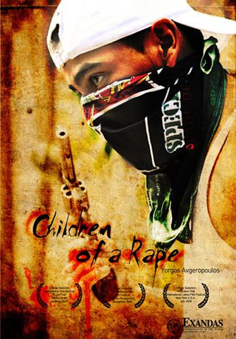 Children_of_a_Rape_DVD_Front_EN_web