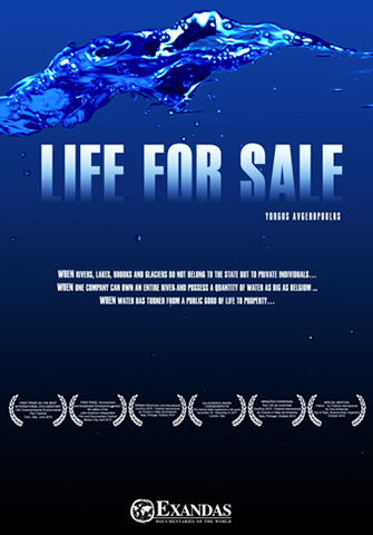 Life_for_Sale_DVD_Front_EN_web