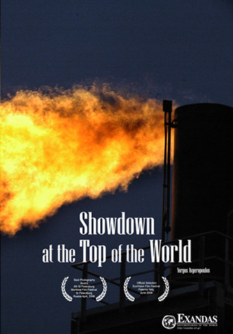 Showdown_at_the_Top_of_the_World_DVD_Front_EN_web