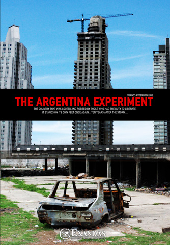The_Argentina_Experiment_DVD_Front_EN_web