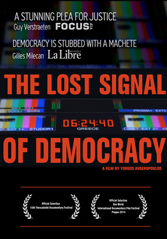 The_Lost_Signal_of_Democracy_DVD_Front_EN_web