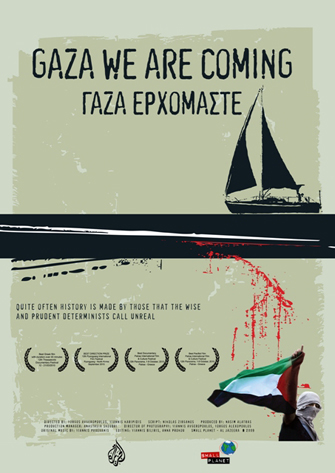 Gaza we are Coming - Poster