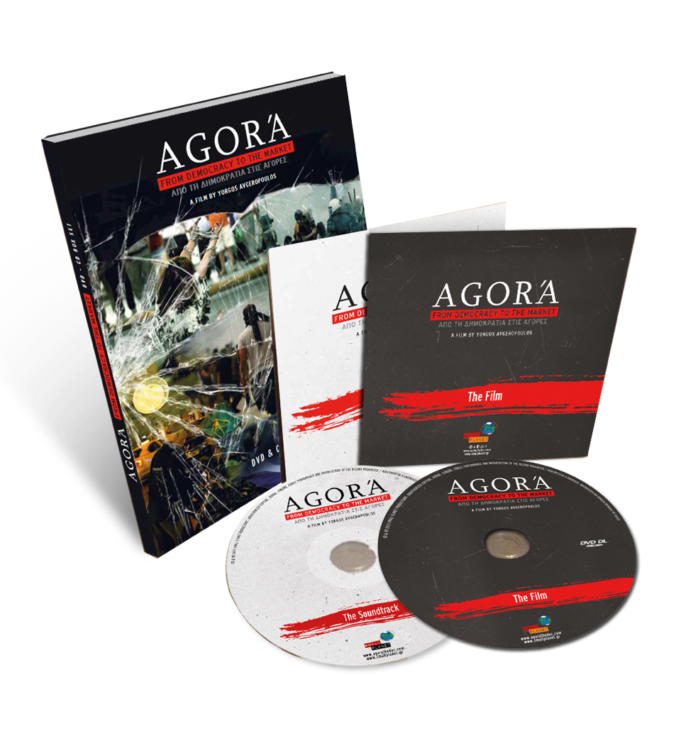 AGORÁ – From Democracy to the Market